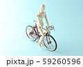 自転車に乗る 59260596