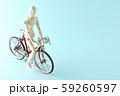 自転車に乗る 59260597