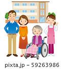 介護 高齢者 老人ホーム 59263986