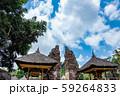 インドネシア バリ島 ティルタ・エンプル寺院の境内 59264833