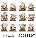カップルの表情のイラスト : 老夫婦 59265397