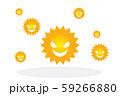 花粉症 スギ花粉のイメージ illustration of cedar pollen allergy 59266880