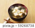 味噌汁 59268738