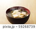 味噌汁 59268739