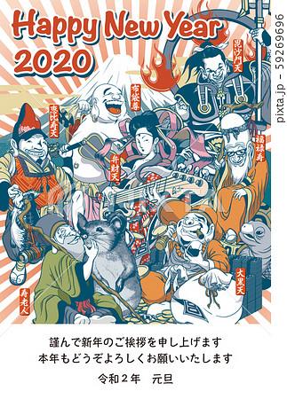 2020年賀状テンプレート「ちょっとおかしな七福神」縦 ハッピーニューイヤー 日本語添え書き付