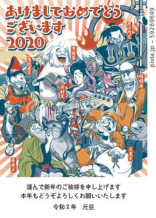 2020年賀状テンプレート「ちょっとおかしな七福神」縦 あけおめ 日本語添え書き付