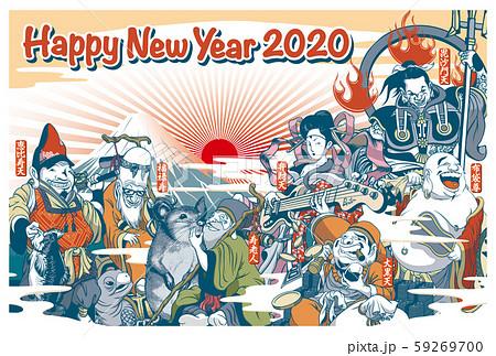 2020年賀状テンプレート「ちょっとおかしな七福神」横 ハッピーニューイヤー 手書き文字用スペース空