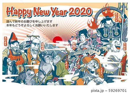 2020年賀状テンプレート「ちょっとおかしな七福神」横 ハッピーニューイヤー 日本語添え書き付
