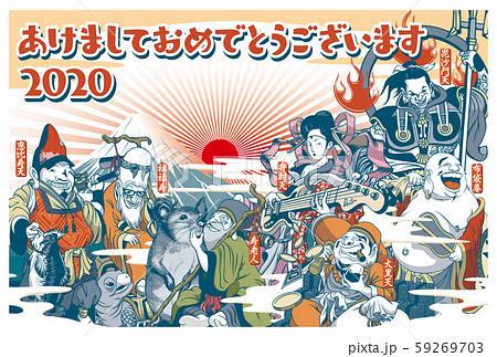 2020年賀状テンプレート「ちょっとおかしな七福神」横 あけおめ 手書き文字スペース空き