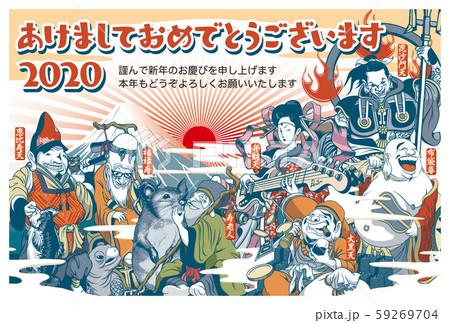2020年賀状テンプレート「ちょっとおかしな七福神」横 あけおめ 日本語添え書き付