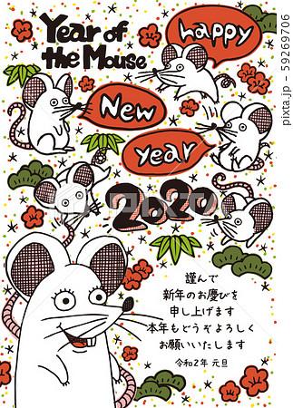 2020年賀状テンプレート「ヘタウママウス」ハッピーニューイヤー 日本語添え書き付 59269706