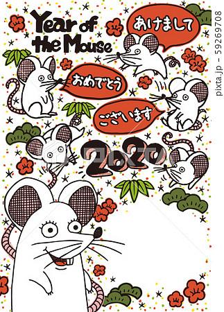 2020年賀状テンプレート「ヘタウママウス」あけおめ 手書き文字スペース空き