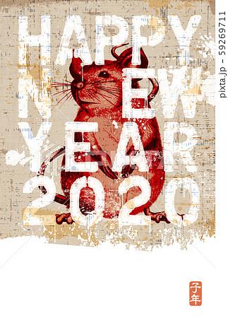 2020年賀状テンプレート「ペイントマウス」ハッピーニューイヤー 手書き文字用スペース空き 59269711