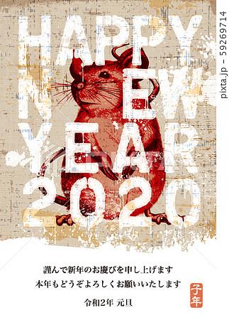 2020年賀状テンプレート「ペイントマウス」ハッピーニューイヤー 日本語添え書き付