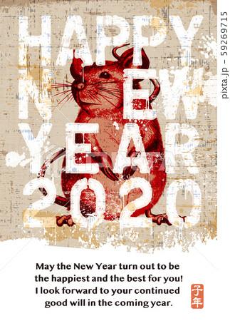 2020年賀状テンプレート「ペイントマウス」ハッピーニューイヤー 英語添え書き付