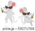 タピオカドリンクを持つネズミのイラストセット 59271768