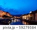 【北海道】小樽運河 59279384