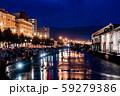 【北海道】小樽運河 59279386