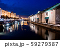 【北海道】小樽運河 59279387