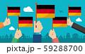 手持ち国旗 バナーイラスト ( 愛国心・イベント・お祝い ・デモ) / ドイツ 59288700