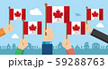 手持ち国旗 バナーイラスト ( 愛国心・イベント・お祝い ・デモ) / カナダ 59288763