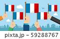 手持ち国旗 バナーイラスト ( 愛国心・イベント・お祝い ・デモ) / フランス 59288767