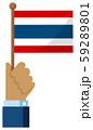 手持ち国旗イラスト ( 愛国心・イベント・お祝い・デモ ) /  タイ 59289801