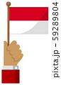 手持ち国旗イラスト ( 愛国心・イベント・お祝い・デモ ) /  インドネシア 59289804