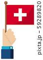 手持ち国旗イラスト ( 愛国心・イベント・お祝い・デモ ) /  スイス 59289820