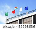 インド国旗 59293636