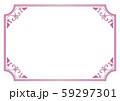 フレーム 59297301