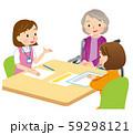 介護の相談 59298121