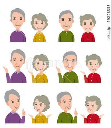 カップルの表情のイラスト : 老夫婦 59298333
