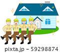 新築工事現場の作業員のエクササイズ 59298874