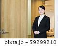 面接 就職活動 ビジネス 女性 オフィス ビジネスウーマン 59299210