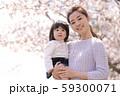 桜見をする母子 59300071