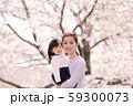 桜見をする母子 59300073