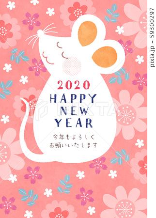 2020年賀状 かわいい03 59300297