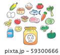 離乳食、ベビーフードの食材素材のセット。 59300666