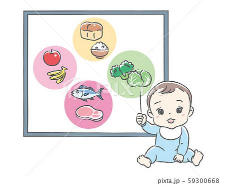離乳食の栄養バランスを考える 食材と赤ちゃんの素材のイラスト素材