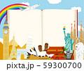世界のイメージ 旅行イラスト 59300700