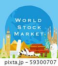 世界株式市場 ポスター 59300707