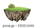 round soil ground cross section with earth land 59301040