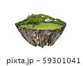 round soil ground cross section with earth land 59301041