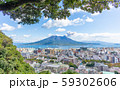 桜島・鹿児島市内_城山展望台から撮影 59302606
