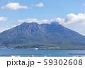 桜島・鹿児島市内_城山展望台から撮影 59302608