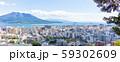 桜島・鹿児島市内_城山展望台から撮影 59302609