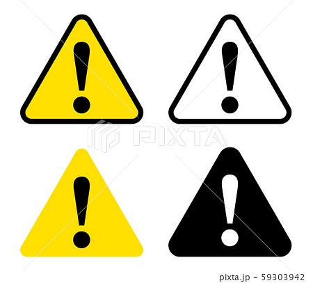 危険 注意アイコンの看板のイラスト素材 [59303942] - PIXTA