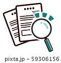 虫眼鏡と書類 シンプル ベクターイラスト 59306156