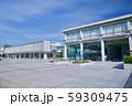 広島平和記念資料館 (人の写り込まない) 59309475